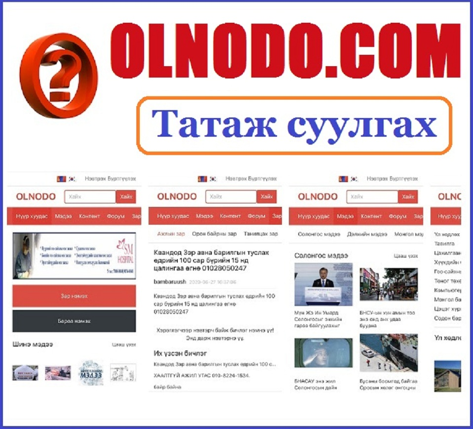 olnodo app